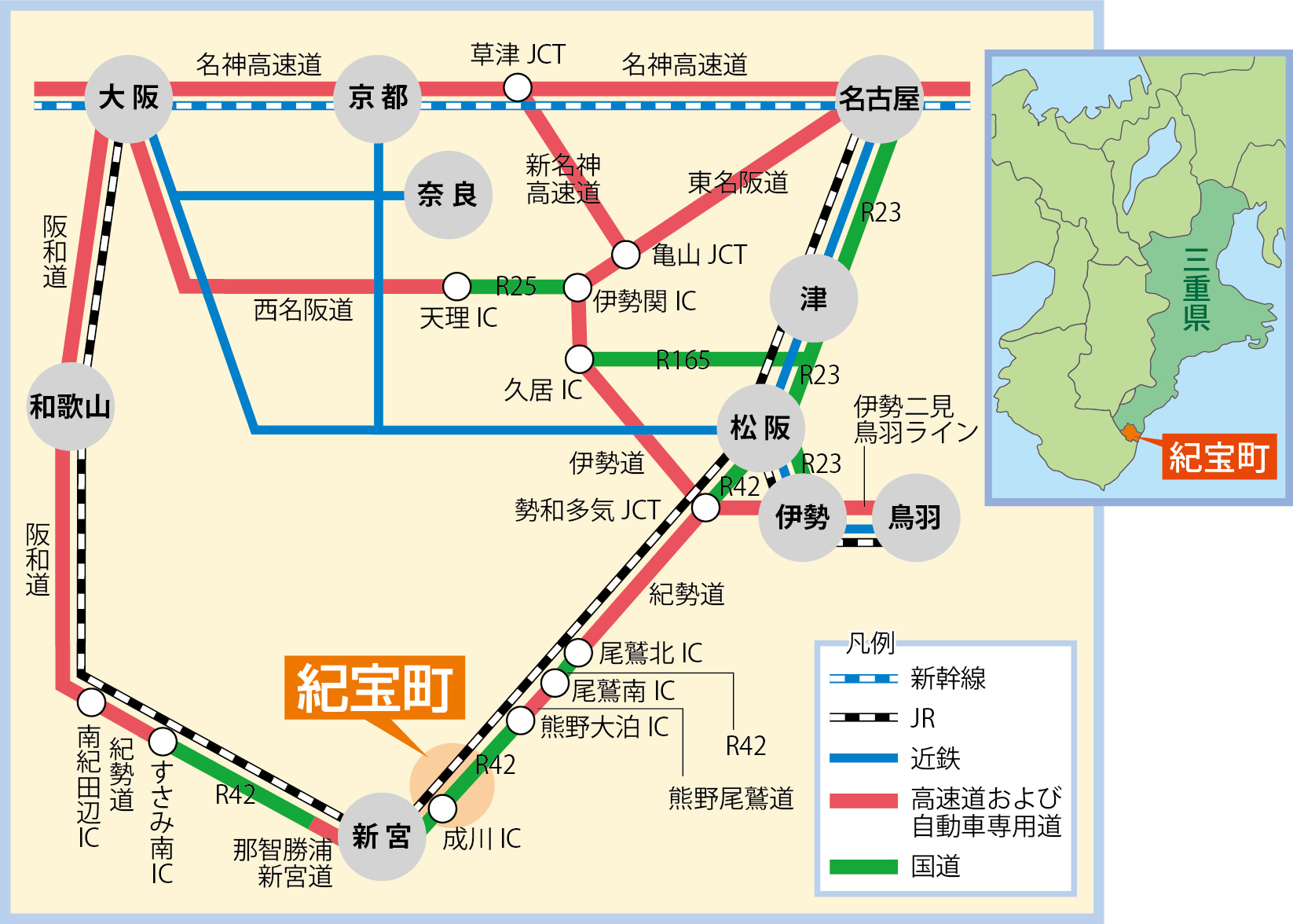紀宝町までのアクセスマップ